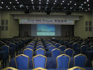 Civil BIM Forum