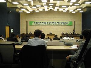 그린토목 건설의 미래전망 전략 토론회 전경