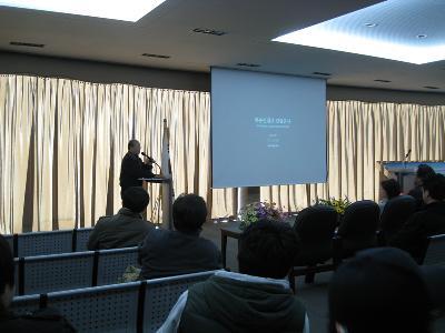 한국IABSE 2010도 2차 워크샵 및 현장견학