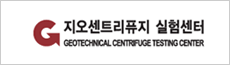 지오센트리퓨지실험센터