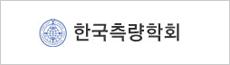 한국측량학회